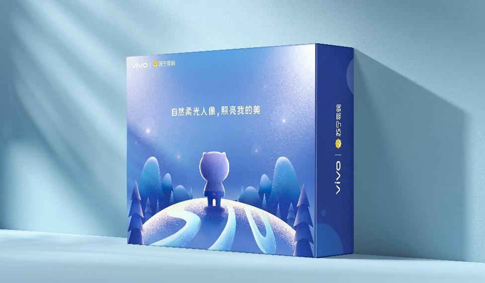 vivo S10系列正式开售 苏宁易购独家上线定制时尚礼盒