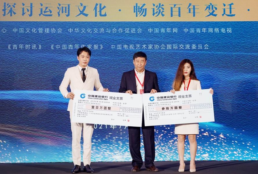 中青网活动捐赠1.jpg