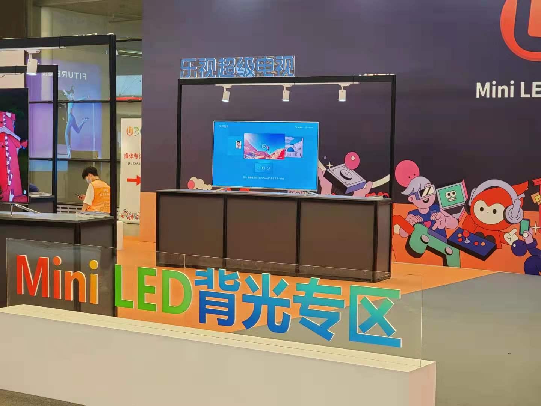 乐视Mini LED 量子点电视M65亮相2021上海UDE展