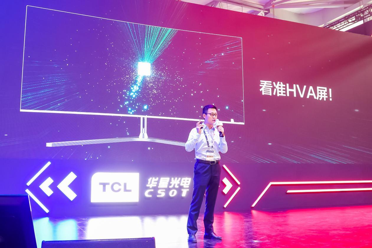 UDE&CJ双展开幕,TCL引领智慧科技新生活
