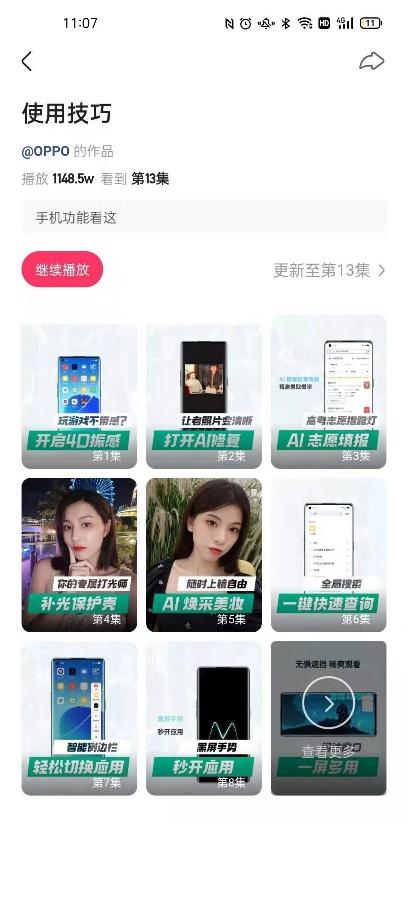 C:\Users\ADMINI~1\AppData\Local\Temp\WeChat Files\fe2c691064a53f19eeb23a3e18f0f28.jpg