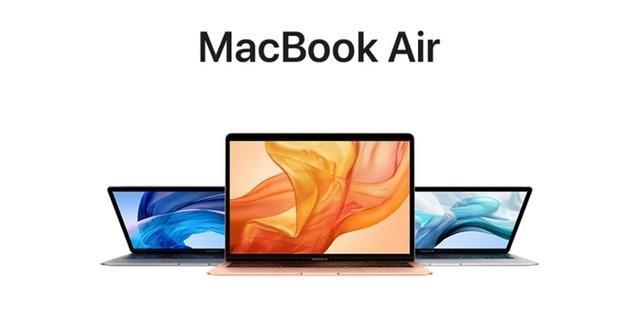 新MacBook Air屏幕定了!京东方成Mini LED面板新供货商