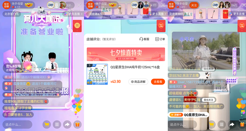C:\Users\kyuu\Pictures\Screenshot_20210814-192423_副本_副本.png