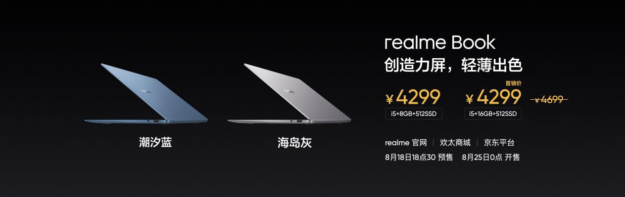 笔记本中国区价格.004