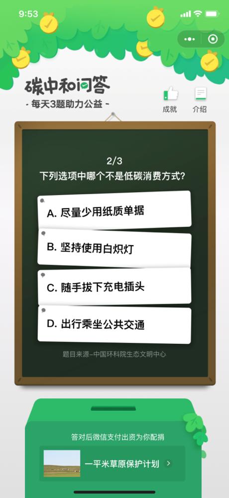 C:\Users\ADMINI~1\AppData\Local\Temp\WeChat Files\c9138cae4e0fd1430b2561ce8dacb8a.png
