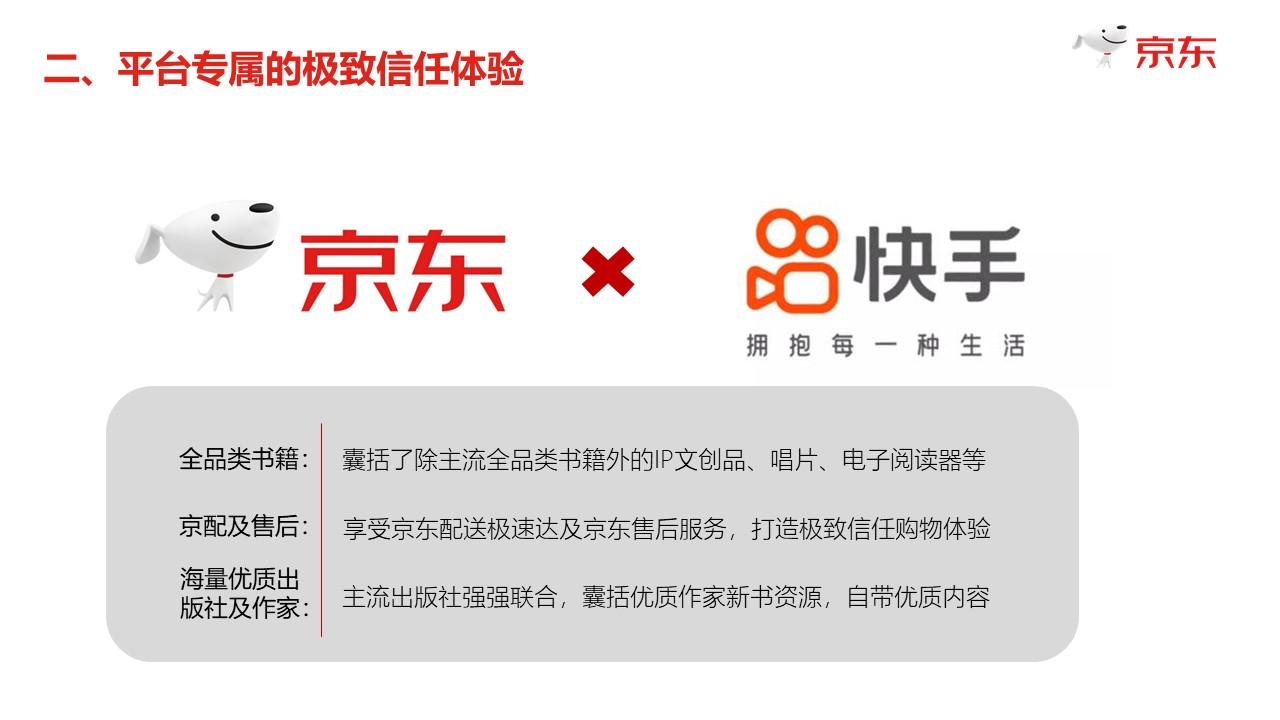 C:\Users\ADMINI~1\AppData\Local\Temp\WeChat Files\c9037aca3a0986bc5af653bfdf0f552.jpg