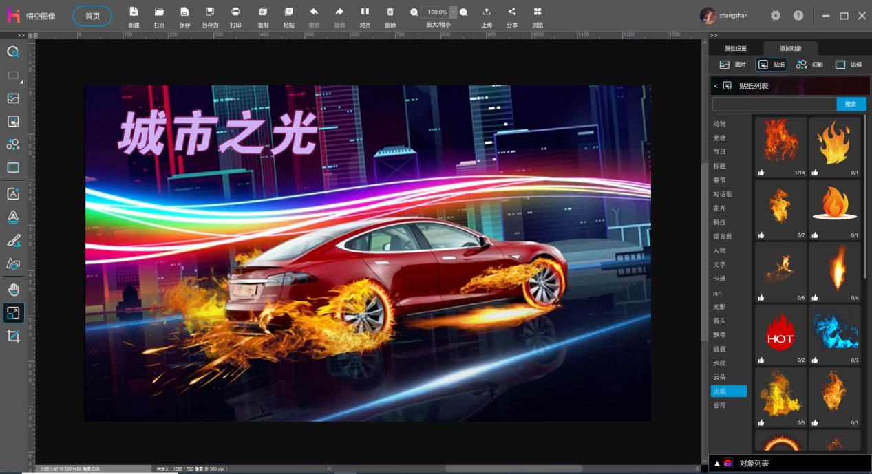 /Users/Heqiong/Desktop/图片2.jpg图片2