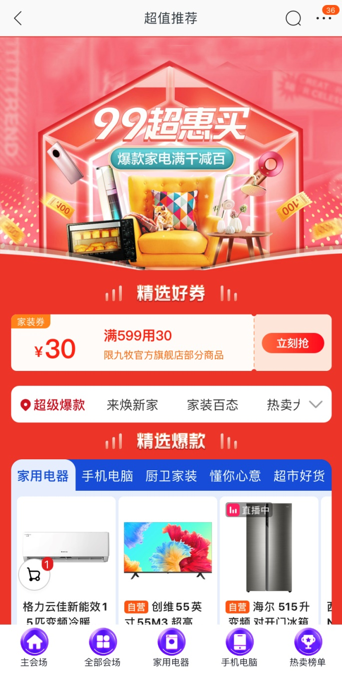 C:\Users\19048261\AppData\Local\Temp\WeChat Files\00c5becd8dd04c3226eff85be7d89d1.jpg