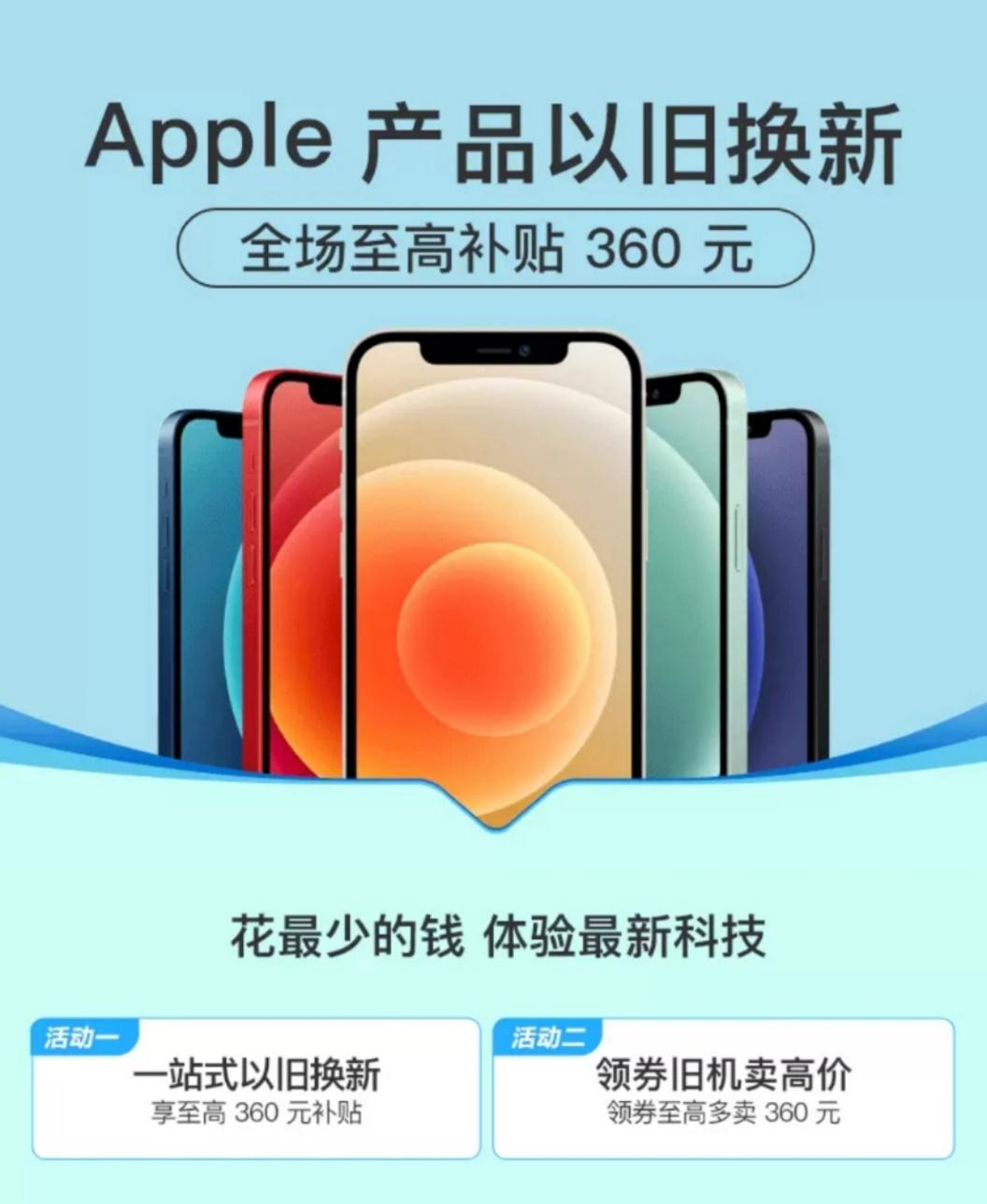 C:\Users\14042071\AppData\Local\Temp\WeChat Files\9b59fea815ad61e8f9006a9d44c2758.jpg
