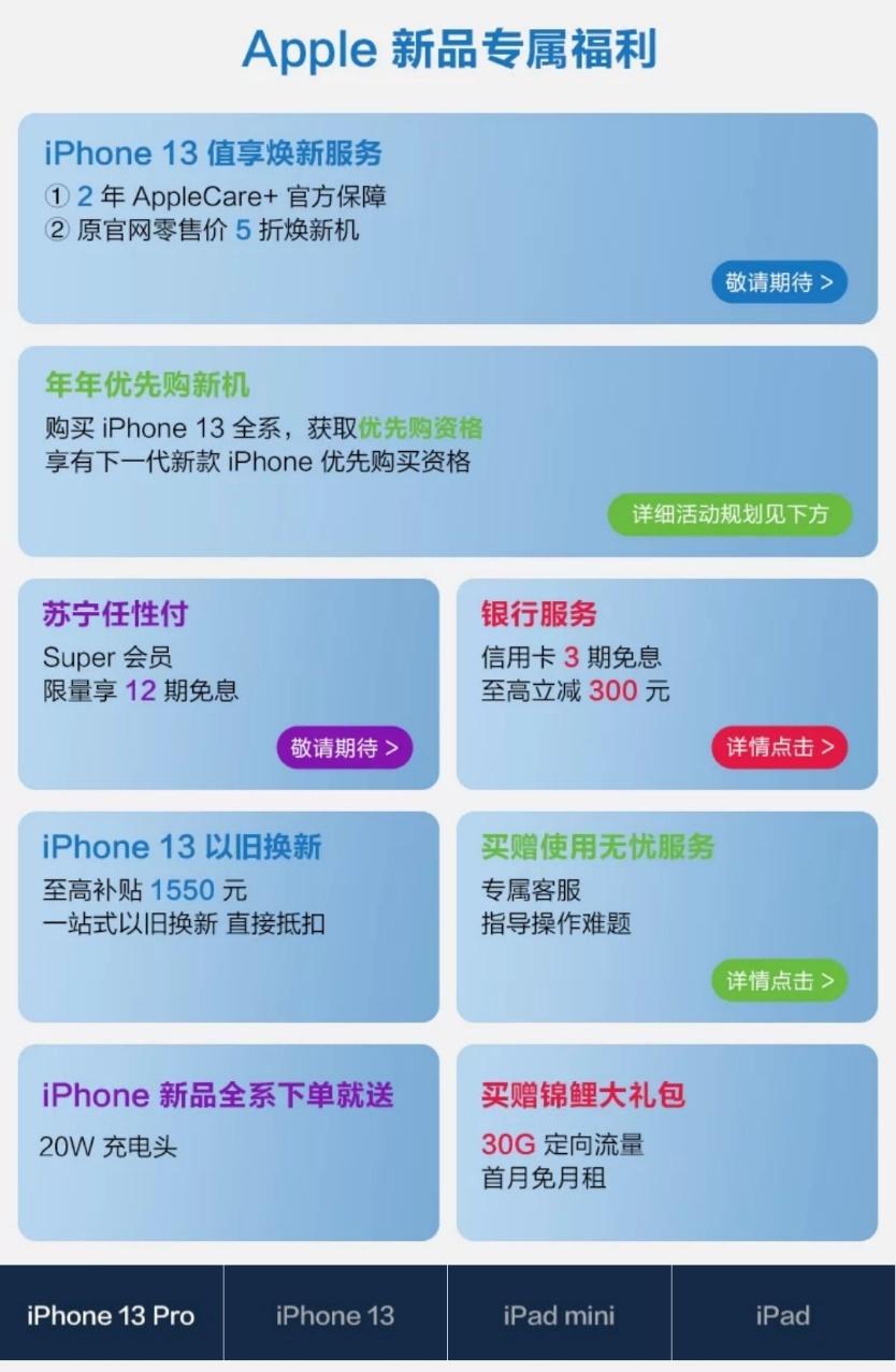 C:\Users\17031874\AppData\Local\Temp\WeChat Files\b2f6033ea5a90626e478f943de9a312.jpg