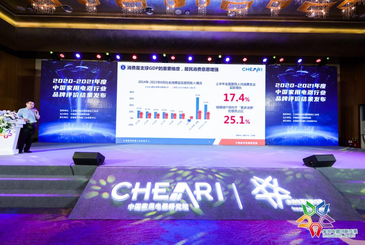 """苏宁易购升级""""家电1+n""""战略,助力行业加快创新发展"""