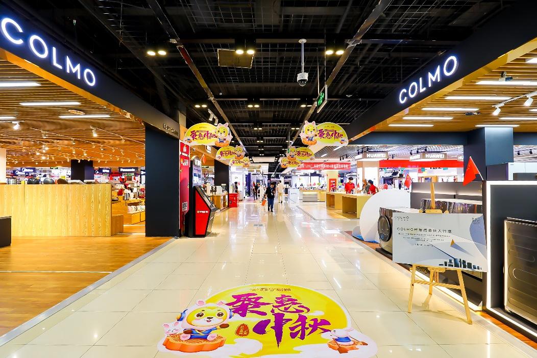100多家品牌携10万款家装产品参与苏宁易购家电家装购物节大促