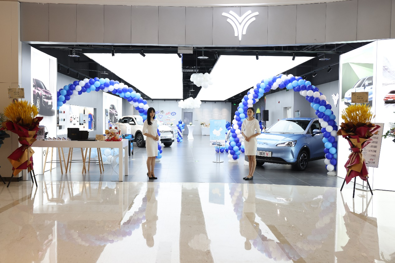 哪吒汽车北京长楹天街体验空间盛大开业