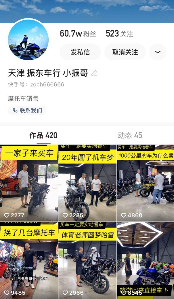 C:\Users\ADMINI~1\AppData\Local\Temp\WeChat Files\9010b4614b10dd11d72efa1e62398fb.jpg