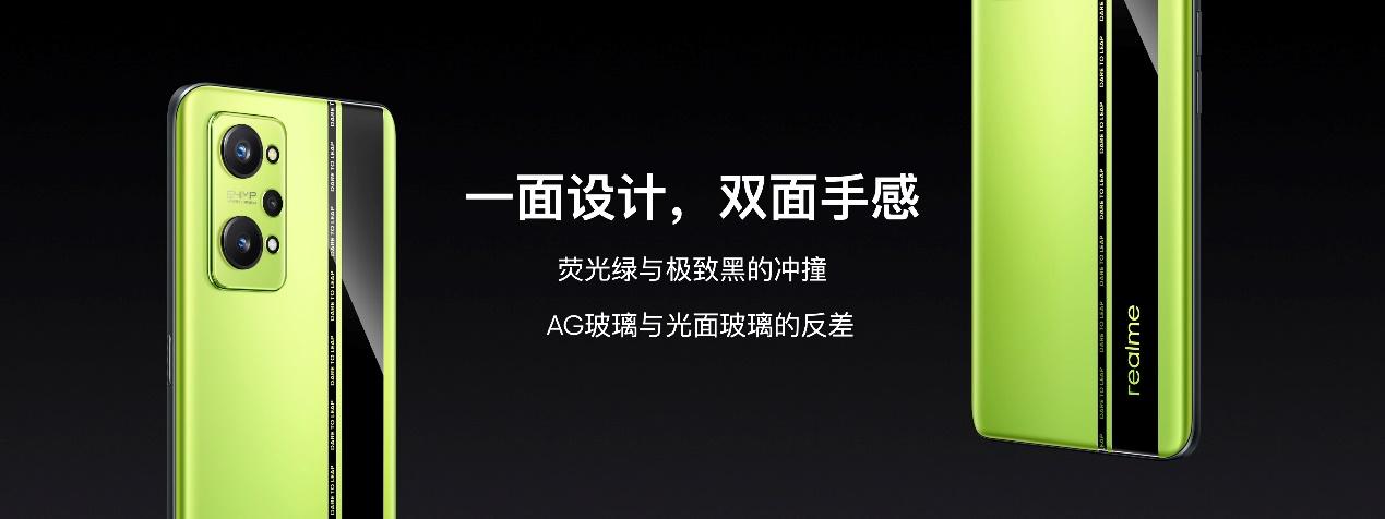 C:\Users\dell\Desktop\GT Neo2发布会图片版\GT Neo2鍙戝竷浼氬浘鐗囩増\GT Neo2鍙戝竷浼氬浘鐗囩増.031.jpeg