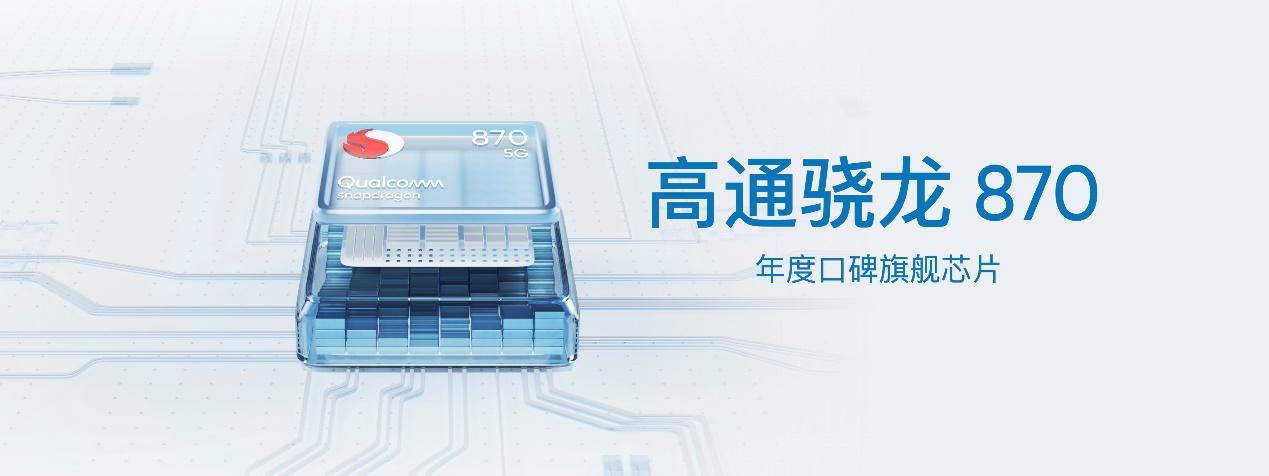 C:\Users\dell\Desktop\GT Neo2发布会图片版\GT Neo2鍙戝竷浼氬浘鐗囩増\GT Neo2鍙戝竷浼氬浘鐗囩増.052.jpeg