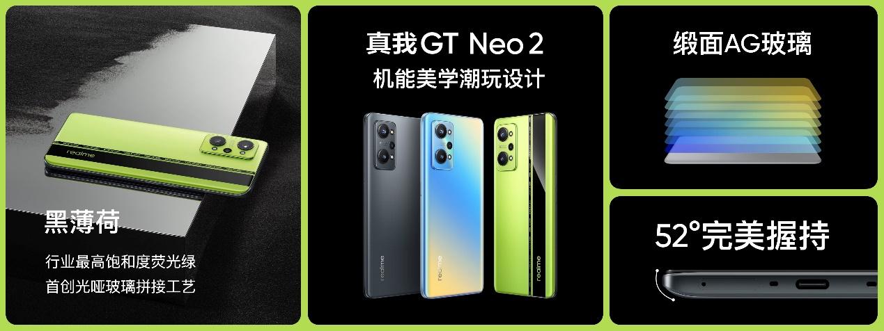 C:\Users\dell\Desktop\GT Neo2发布会图片版\GT Neo2鍙戝竷浼氬浘鐗囩増\GT Neo2鍙戝竷浼氬浘鐗囩増.047.jpeg