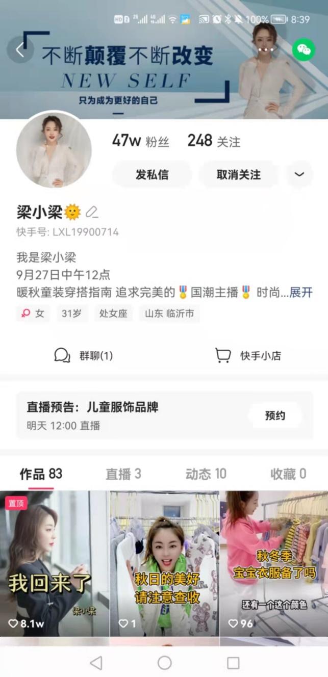 C:\Users\lenovo\AppData\Local\Temp\WeChat Files\fa07cd1086f66844f3e1a854b3e6946.jpg