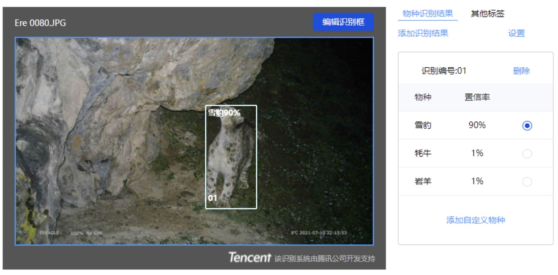 图形用户界面, 网站描述已自动生成