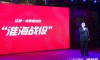 """多业态抱团出击福利节 苏宁打响零售业""""淮海战役"""""""