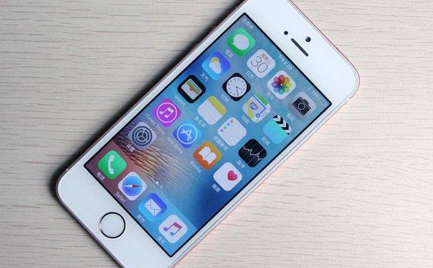 外媒曝苹果新机iPhone XE:4.8寸刘海屏、4千元起