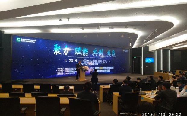杜绝室内空气污染,苏宁建立150家空净体验专区