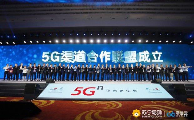 苏宁零售云落地门店互联网化转型方案,提前布局5G应用流通