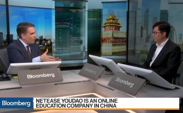 网易有道CEO周枫:在线直播班课是中国在线教育市场独特的创新发展模式