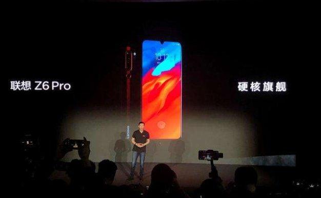 2019联想春季新品发布会:联想Z6 Pro正式发布 售价2899元起