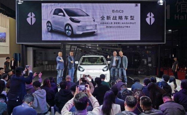 2019上海车展:奇点汽车全球首发微型智能电动汽车iC3量产概念车