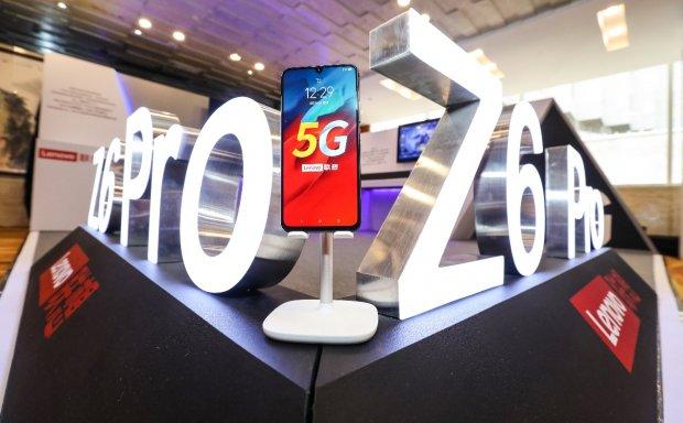 联想Z6 Pro 5G探索版正式亮相 将成联想征战5G战场利器