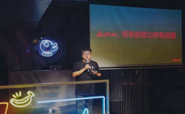 AcFun发布5.7亿超级UP主扶持计划 优秀UP主可轻松年入50万