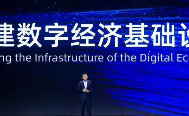 阿里云智能总裁张建锋:数字经济领域,钉钉的意义堪比淘宝