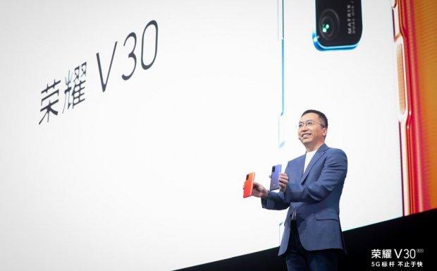 华为系第二款全集成SoC 5G手机荣耀V30系列发布 售价3299元起