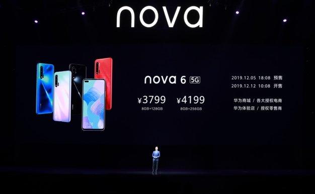华为nova6系列价格公布 最低售价3199元